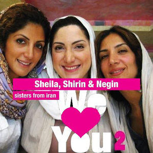 Iranians we love you2