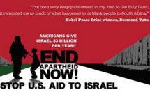 Tutu Israeli Apartheid