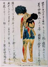 68aff-hiroshima-drawing