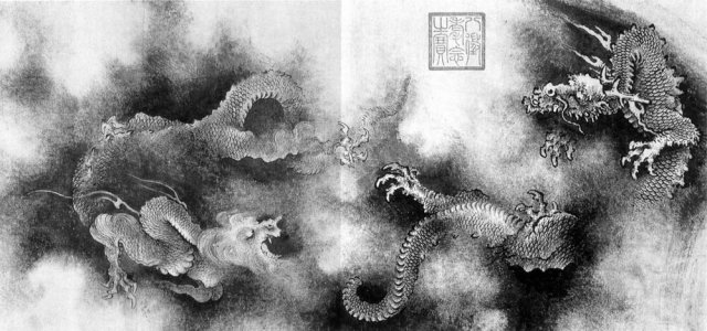 ink wash, Southern Song Dynasty, by Che'n Jung (1200-1266)